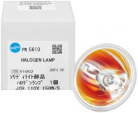 Solidilite Halogenlampe 150W  (Shofu Dental)