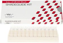 Gradia Shade Guide Kit  (GC Germany)