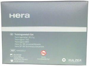 Trainingsmetall Set (Kulzer)