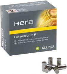 Heraenium® P 250g (Kulzer)