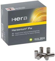 Heraenium® Pw 250g (Kulzer)